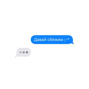 Noize MC - Давай сбежим feat. Damilola Karpow