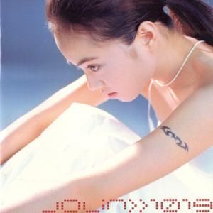 Jolin Tsai - 我知道你很難過