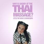 Thai Massage artwork
