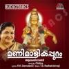 Manimalikappuram