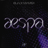 Download Mp3 aespa - Black Mamba