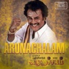 Arunachalam Original Motion Picture Soundtrack