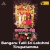 Bangaru Talli Sri Lakshmi Tirupatamma