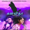Kanavithaa feat Kapilan Kugavel Single