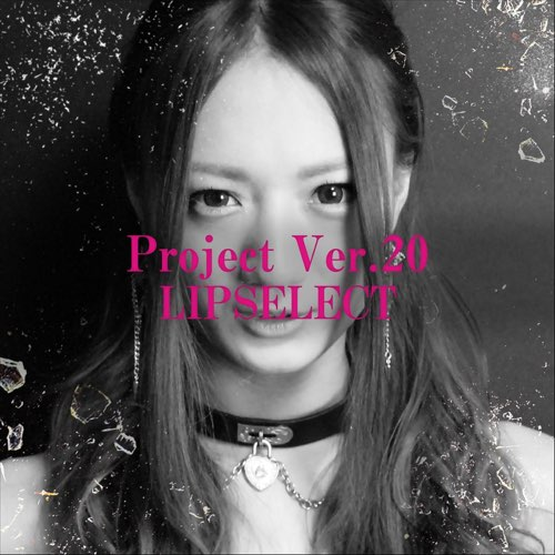 Project Ver.20
