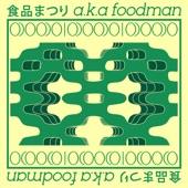 Foodman - Moyashi Kids