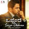 Surya Obbane From Oppanda Single