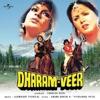 Dharam Veer (Original Soundtrack)
