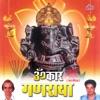 Omkar Ganaraya
