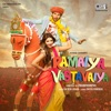 Ramaiya Vastavaiya (Original Motion Picture Soundtrack)