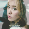 Jace Chan - 隔離 插圖