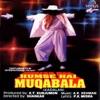 Hum Se Hai Muqabala - Kadalan (Original Motion Picture Soundtrack)