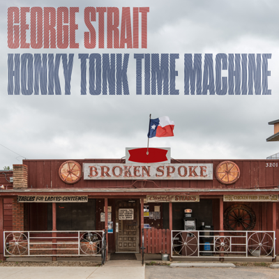 Every Little Honky Tonk Bar - George Strait song