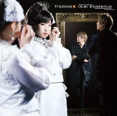 dual existence - fripSide