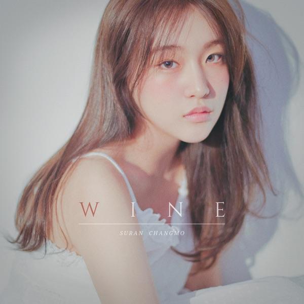Wine (feat. 창모)