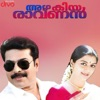 Azhakiya Ravanan (Original Motion Picture Soundtrack)