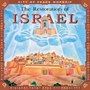 Joel Chernoff - Jew and Gentile