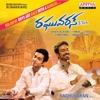 Raghuvaran B Tech Original Motion Picture Soundtrack