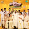 Vantha Rajavathaan Varuven Original Motion Picture Soundtrack EP
