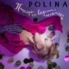 Polina - Поцелуй со вкусом текилы artwork