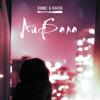 Ramil' & Ханза - Айбала обложка