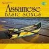 Assamese Basic Songs