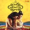 Aravan Original Motion Picture Soundtrack