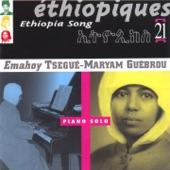 Tsegue-Maryam Guebrou - The Last Tears of a Deceased