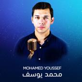 Ya Ashiq Al Mustafa Mohamed Youssef - Mohamed Youssef