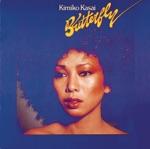 Kimiko Kasai - As