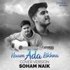 Naam Ada Likhna