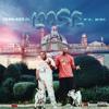 S1mba - Loose (feat. KSI) artwork