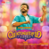 Viswasam (Original Motion Picture Soundtrack) - D.Imman