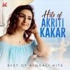 Hits of Akriti Kakar EP