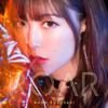 黒崎真音 - ROAR アートワーク