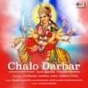Chalo Darbar Mata Bhajan