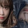 藤川千愛 - きみの名前 アートワーク