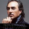 Notis Sfakianakis - The EMI Years artwork