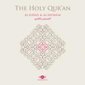 Yasin Chapter 36 Verse 65 Verse 83 Shaykh Abdulrahman Al Sudais & Shaykh Saud Al Shuraim - Shaykh Abdulrahman Al Sudais & Shaykh Saud Al Shuraim