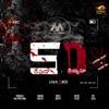 Jananam Maranam From 5D Single