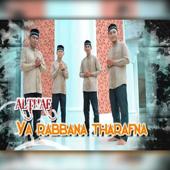 Ya Rabbana' Tarafna Anil Al Thaf - Anil Al Thaf