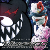 Danganronpa V3: Killing Harmony (Original Soundtrack Black)