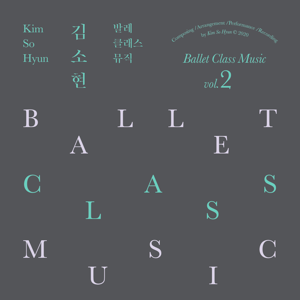 김소현 - Ballet Class Music Vol.2
