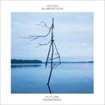 Yotam Silberstein - Impedimento (feat. Vitor Gonçalves, John Patitucci & Daniel Dor)