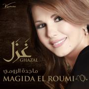 Ghazal - Magida El Roumi - Magida El Roumi