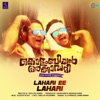Lahari Ee Lahari From Colombian Academy Single