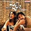 Jalsa (Original Motion Picture Soundtrack)