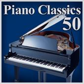 極上ピアノ特盛 〜定番クラシック名曲ベスト50