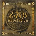 Stephen Marley - No Cigarette Smoking (In My Room) [feat. Melanie Fiona]