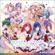 ラピスリライツ・スターズ - Sky Full of Magic (Selected Edition)